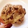 激リピしているiHerbのお菓子。Back to Natureのチョコレート・チャンク・クッキー