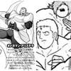 オメガ・ケンタウリの六鎗客VS正義超人(アイドル超人)!オメガ編で戦っていたらどうなっていたか考察