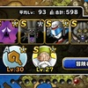 【DQMSL】呪われし魔宮 Sランク縛りで宝珠6個をドルマパーティで攻略!(月夜艦隊なし)