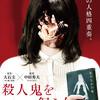 01月13日、水橋研二(2020)