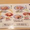 日本橋ランチ処~ちゃんぽん由丸の辛皿うどん