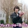 特撮ヒーロー! 仮面ライダージオウ 29話 ブレイド編開始!剣崎VS始!