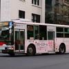 東急バス M978
