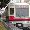 北大阪急行8003f 全般検査・復帰までの記録