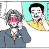 『ある山下テツローの場合』→第20話