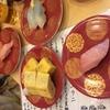 小倉には安くておいしい店がいっぱい!② 「京寿司」