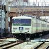 消えゆく「国鉄形」 ~湘南・伊豆を走り続ける最後の国鉄特急形~ 185系電車【14】