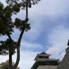 松山城まで歩いて行こう!ロープウェーを使わずに無料で登る松山城観光【愛媛旅行一人旅 No.4】