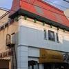 喫茶コロンビアと、妙見市場と、村井鮮魚店/北海道小樽市