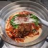 【今週のラーメン3799】 麺 やまらぁ (東京・人形町) 冷やし担々麺 + ミニライス 〜温かみも感じる優しい冷やし麺!抵抗なくするする食えるマイルド担々!