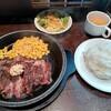 食べ歩き(いきなりステーキ)