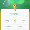 ポケモンgoで色違いのキャタピーと出会いました!