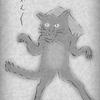 猫又 (『蕪村妖怪絵巻』より)