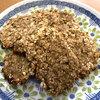 【手作りおやつ】材料は3つ!バナナとオートミールのクッキーを作りました。(ヴィーガン対応・砂糖なし)