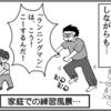 (0212話)コノオドリ