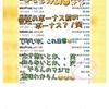 【FX自動売買】森川満章さんが提供するAGEHaの性能は?月利や評判まとめてみた!