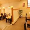 【オススメ5店】北区・上京区(京都)にある懐石料理が人気のお店
