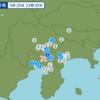 午後11時39分頃に静岡県東部で地震が起きた。