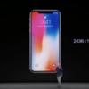 iPhoneX発表!やっぱりホームボタンは無かった