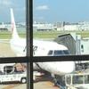 34レグ目 2017年8月JAL E170 搭乗記(福岡→宮崎)
