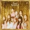 Feel Special 歌詞カナルビ -TWICE新曲フルver 韓国語曲を歌おう♪ 和訳意味/読み方/フィールスペシャル/日本語カタカナ