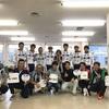 10/28 レース観戦 10/29YONEX講習会