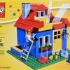LEGO 40154 ペンシルポット