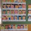 5年生:自画像 全員分