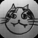 野良猫みたいに生きている(プロ