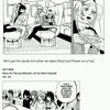 なぜ英語版少年ジャンプは三週間タダでエモく読まれるか?