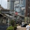ポートサイド地区のビル 横浜