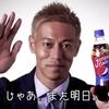 「#本田とじゃんけん」から見るネットミームの可能性