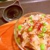中華な緑の菜彩ポテトサラダ