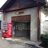 タビと道づれ聖地巡礼・尾道・福山(西日本旅行4日目) その2