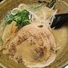 麺家 一進港店で味噌ラーメン750円