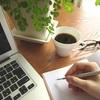 ブログのリニューアルと目指す方向