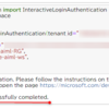 Azure Machine Learning の Workspace アクセス時に認証エラー