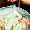 もつ焼き・居酒屋「秋田屋」(東京都港区)