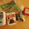 業務スーパーで買った物 ダークチョコプラリネ/ホワイトアスパラガス/コチュジャン/ケイジャン風スパイス