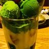 【梅田】ヒルトンプラザで和デザート♪