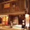 【円頓寺商店街】カブキカフェ「ナゴヤ座」のナゴヤカブキを観に行ってきました。