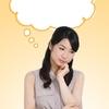 (M)【いつか翻訳者になりたいんですが・・・】 ホリエモン『翻訳したらいいんですよ』