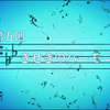 「響け!ユーフォニアム2」第5話きせきのハーモニー感想~原作小説とかなり違う展開~