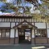 秩父長瀞の宝登山神社とロウバイ
