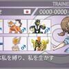 【最終80位】幽谷Gust&Squall