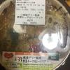 銀座デリー監修野菜キーマカレードリア