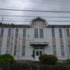 玖珠郡教育会館(旧玖珠税務署) 大分県玖珠郡玖珠町大字帆足