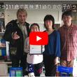 HBC放送「おいしいラジオ」に北海道在住のDWEキッズ・三宅まひろちゃんが出演しました!
