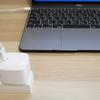 めっちゃちっさ!でもパワフル!MacBookも充電できる頼もしいヤツ〜日常の持ち運びに最適なUSB-C電源アダプタをレビュー。