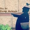 切手の博物館で、レトロ切手さがし